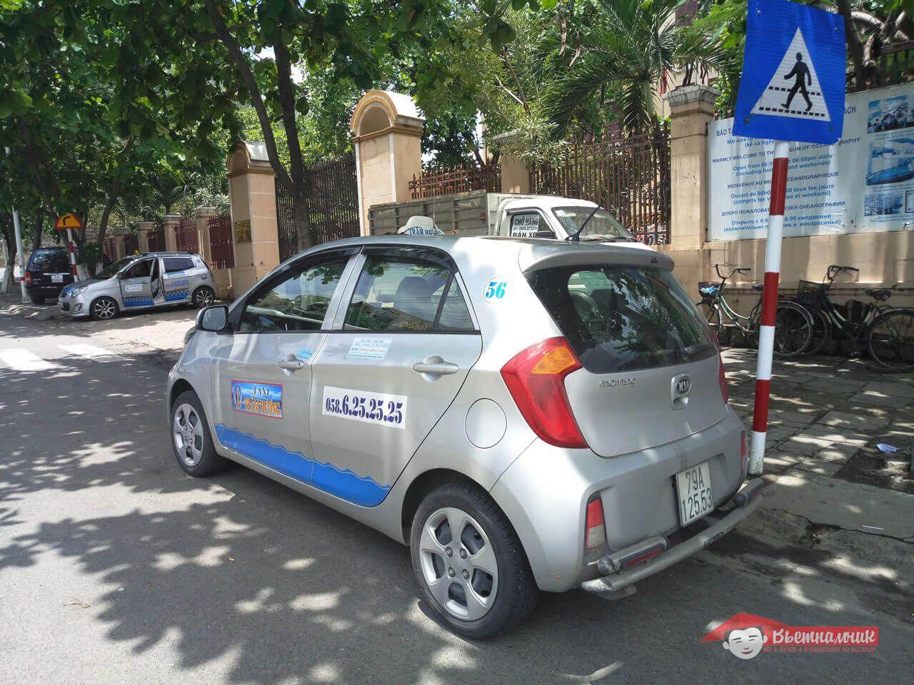 Nha Trang Taxi