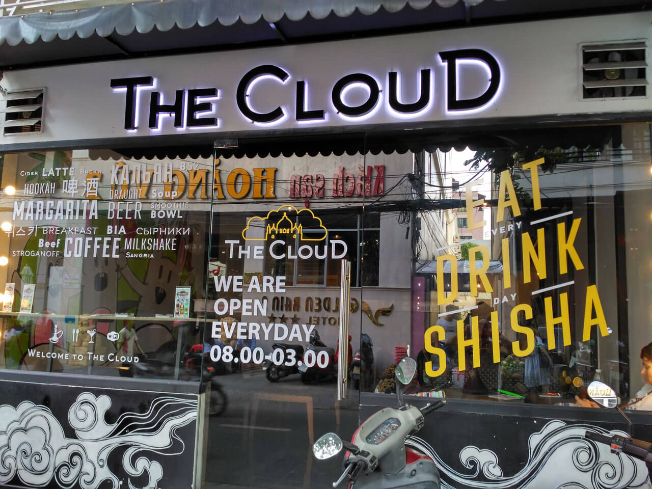 The Cloud Нячанг