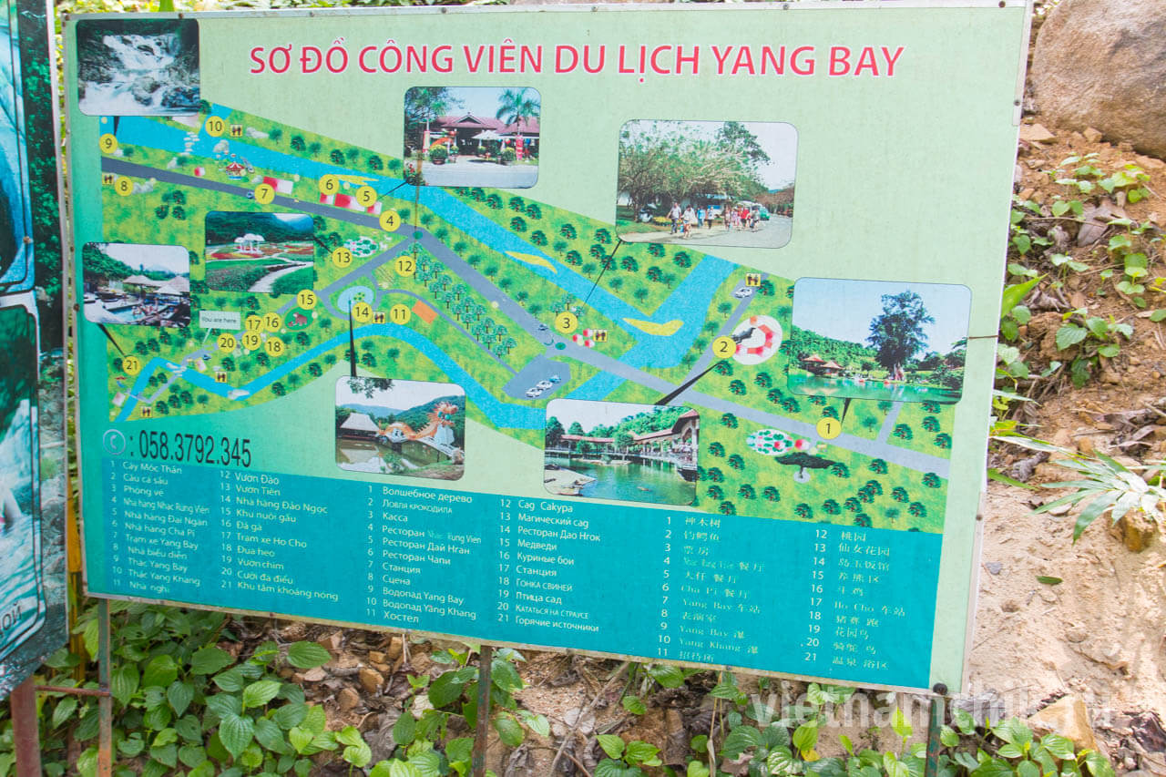 The map of Yang Bay park
