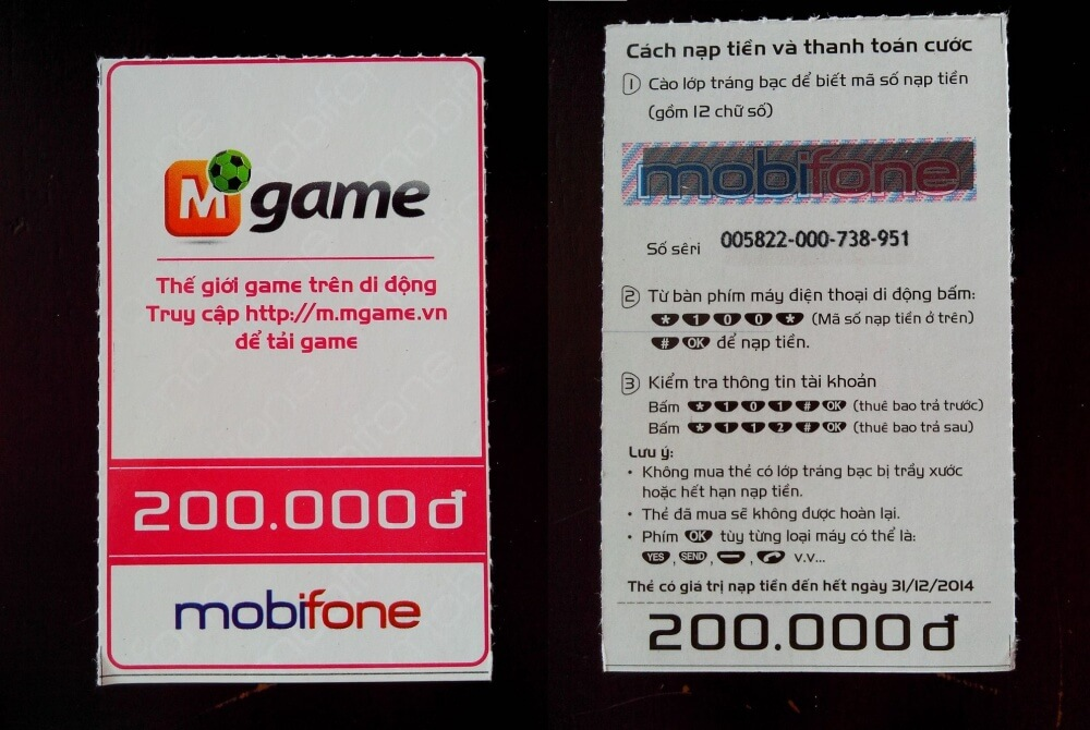 Скретч-карта Mobifone на 200.000 донгов