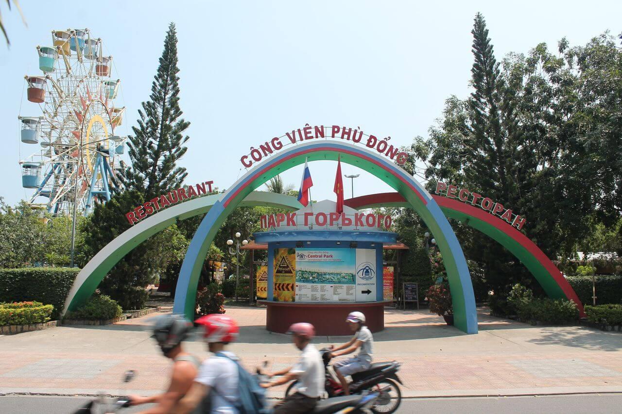 Central Park in Nha Trang