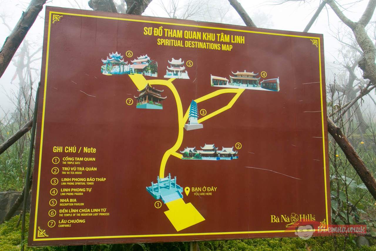 Ба На Хиллс в Дананге: французский курорт в горах Вьетнама