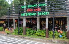 Термальные источники Бинь Чау