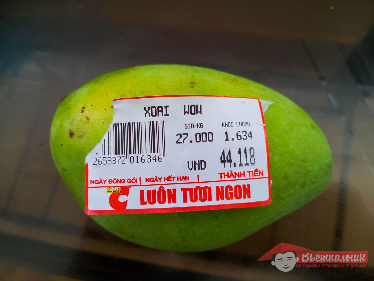 Вьетнамское манго из БигС