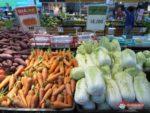 Морковь в БигС Нячанга