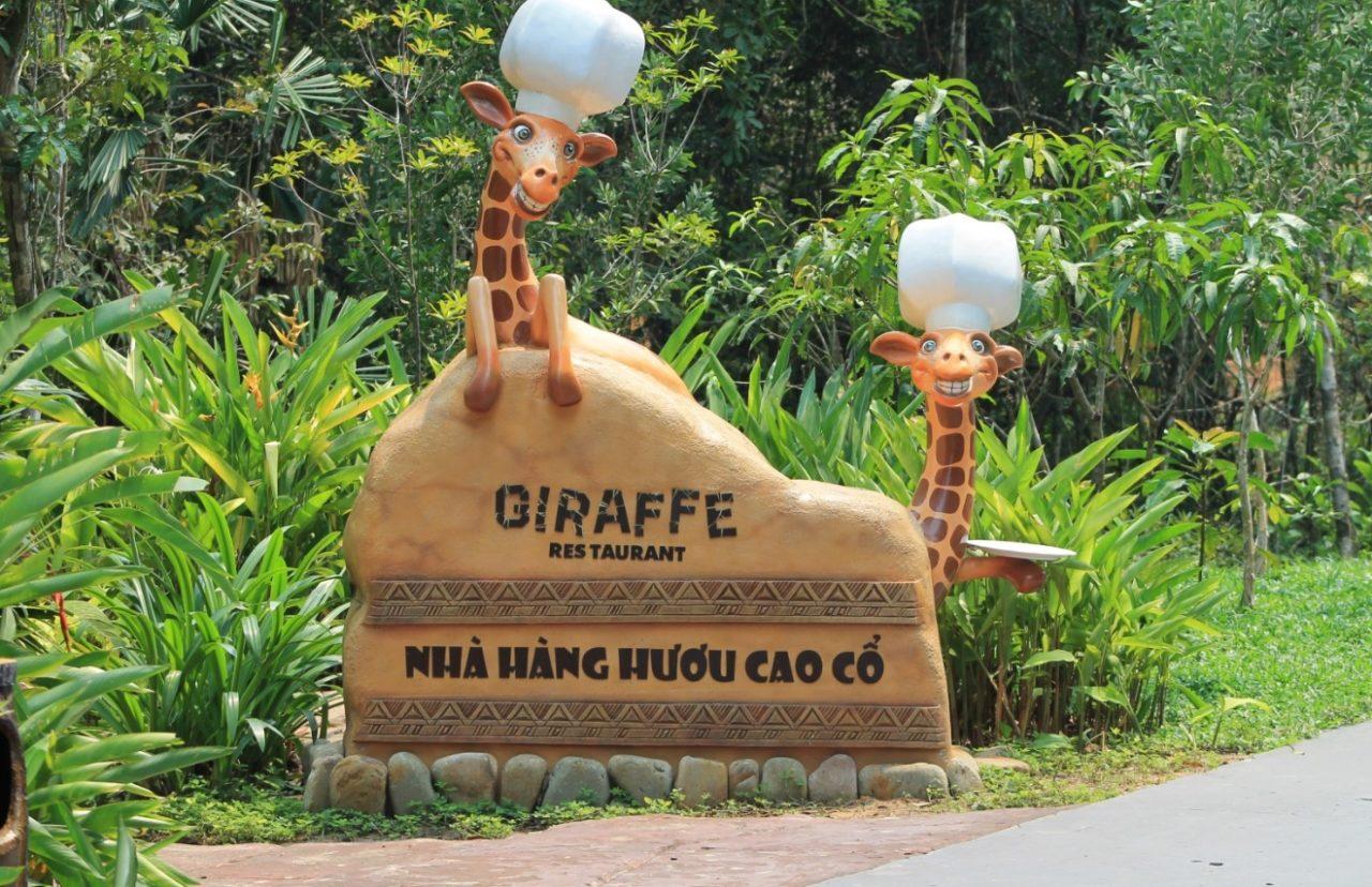Кафе жираф