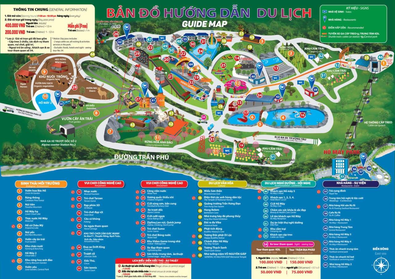 Карта парка развлечений в Вунгтау